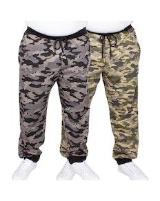 Bigdude Camouflage Joggers Twin Pack Grey/Khaki
