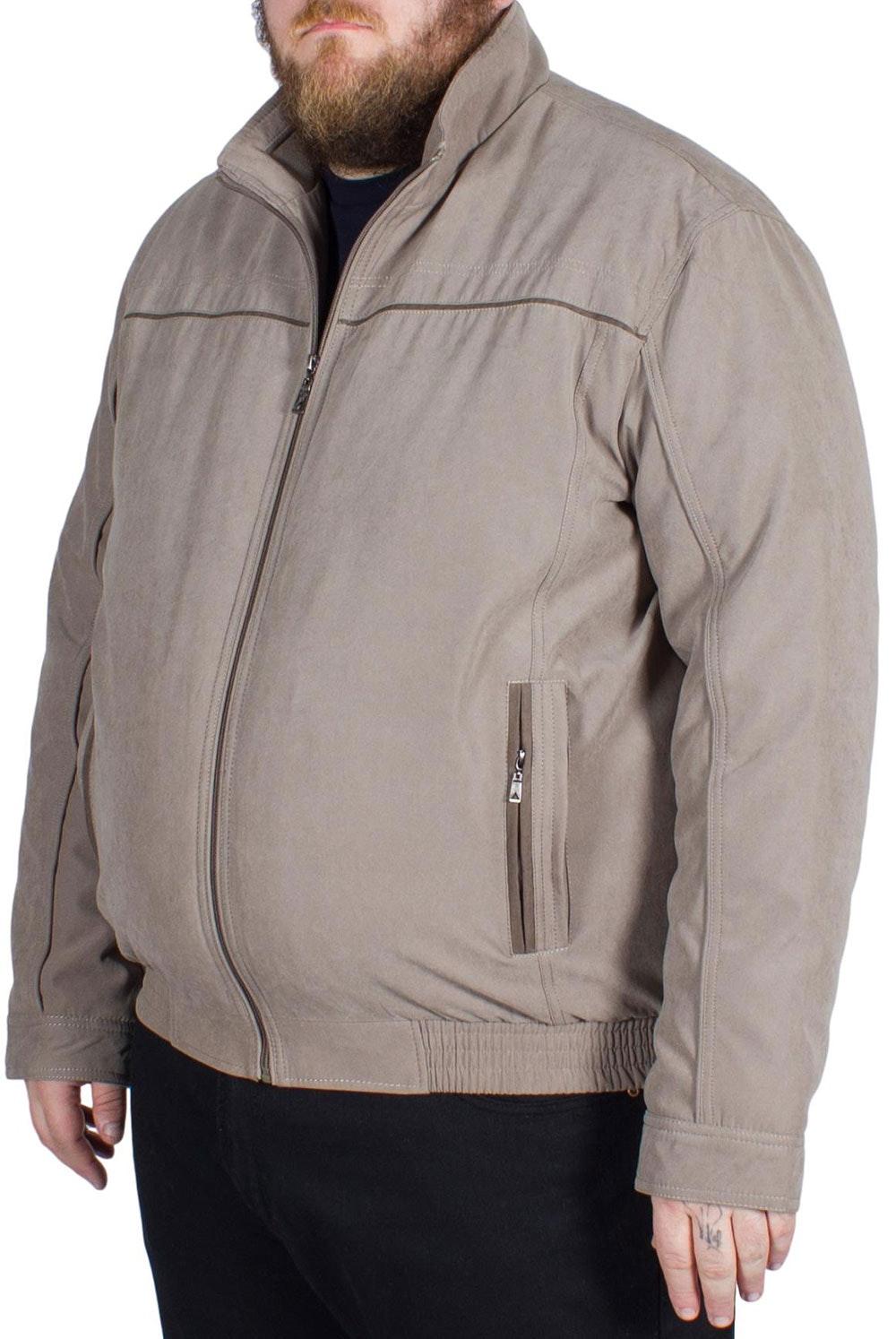 Saxon Mull Jacket Beige
