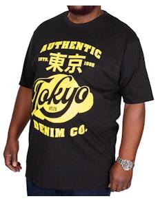 KAM Tokyo Printed T-Shirt Black